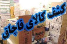 حمایت از کالای ایرانی مقدمهای برای رونق تولید است