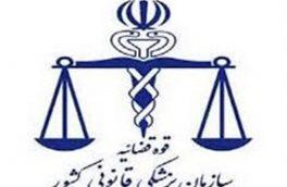 بیشرین آمار مراجعان پزشکی قانونی مربوط به معاینات بالینی است