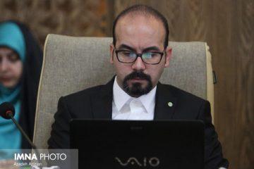 توییت سخنگوی شورای اصفهان در خصوص غیبت اعضا در جلسات علنی