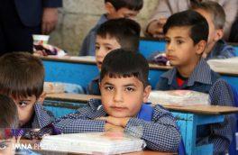 تشکیل کمیته ویژه رسیدگی به شکایات والدین از مدارس نجفآباد