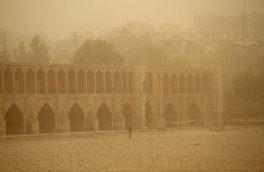 گرد و خاک تا فردا در اصفهان ادامه دارد/افزایش ۱ تا ۲ درجهای دما