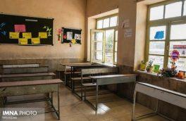 خطر در کمین دانشآموزان لنجان