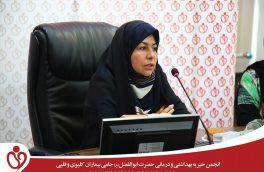 جلسه بانوان خیراندیش انجمن خیریه بهداشتی و درمانی حضرت ابوالفضل (ع) برگزار گردید