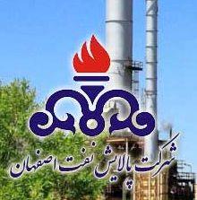 راه اندازی سامانه پیشرفته هیدروکام بر روی تجهیزات حیاتی شرکت پالایش نفت اصفهان