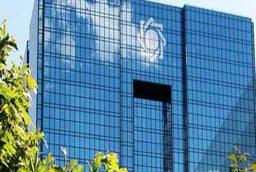 بانک مرکزی تا ۳۱ تیر به صادرکنندگان فرصت داده شده، ۷۰ درصد ارزشان را به کشور بازگردانند