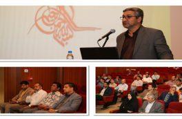 برگزاری کارگاه آموزشی شیوههای نوین مدیریت پسماند شهرداریهای استان اصفهان