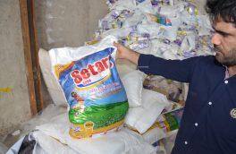 شناسایی کارگاه تولید پودر شوینده تقلبی درشهرستان قدس