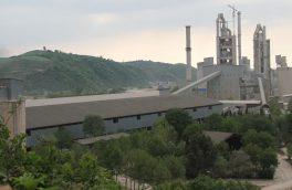 بازدید دورهای از کارخانه سیمان مازندران