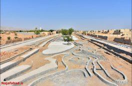 آغاز دومین مرحله فاز اول پروژه محور تفریحی بوستان زندگی نجف آباد