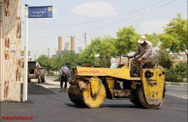 تعریض آسفالت خیابان و کنار جداول بلوار شهید حججی