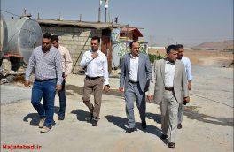 بازدید سرپرست شهرداری نجف آباد از کشتارگاه صنعتی