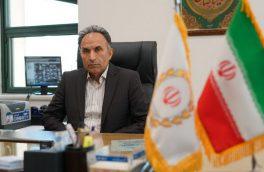 بانک ملی بیش از ۱۳ هزار میلیارد ریال تسهیلات در استان کرمانشاه پرداخت کرد