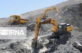 ۱۱ واحد معدنی غیرفعال سیستان و بلوچستان به چرخه تولید بازگشتند