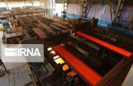 رکورد تولید کارخانه فولاد چهارمحال و بختیاری شکسته شد