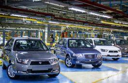فروش اعتباری ۳ محصول ایران خودرو آغاز شد