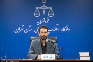محاکمه ۱۱ کارمند وزارت صمت| تخصیص غیرقانونی ۸۰ هزار تن مواد اولیه پتروشیمی به شرکتهای صوری