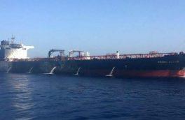 چرا نفتکش ایرانی از کانال سوئز عبور نکرد