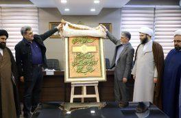 سند تحول راهبردی کانونهای فرهنگی هنری مساجد کشور رونمایی شد