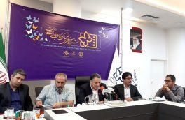 ۲۰ درصد افزایش مخاطب در سینماهای اصفهان خواهیم داشت/ چهارباغ، قطب اصلی جشنواره کودک و نوجوان خواهد بود