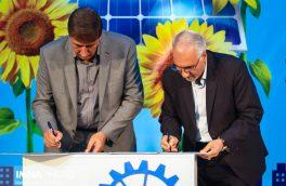 اصفهان شرایط بسیار مناسبی برای تولید برق بدون کربن دارد