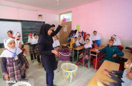 آموزش باید منجر به تغییر نگرش دانشآموزان شود