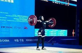 رقابتهای وزنهبرداری قهرمانی بانوان کشور در اصفهان برگزار میشود