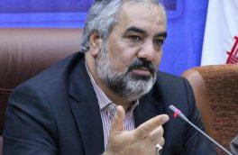 ایجاد شهرک صنعتی مشترک استان کردستان و اقلیم کردستان عراق