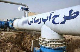 پیشرفت ۷۰ درصدی طرح انتقال آب مبارکه به دهاقان