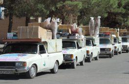 اهدای ۵۰۰ جهیزیه به مزدوجین مستعد کردستانی