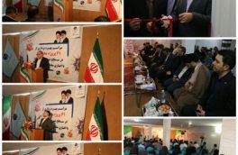 افتتاح ۶۱ طرح مخابراتی در شهرستان کاشان