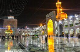 ثبتنام بیش از ۱۵ هزار نفر در سامانه خادمیاران استان اصفهان