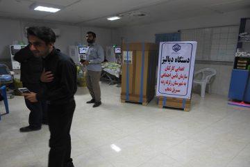 اهدا ۲ دستگاه دیالیز از سوی کارکنان سازمان تامین اجتماعی به بیمارستان شهدای سرپل ذهاب