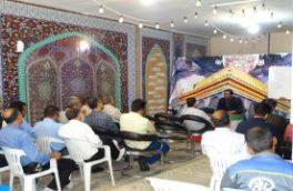 برگزاری دوره مبانی حقوقی جعل اسناد درامورآبفای خمینی شهر