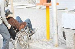 خبر خوش بهزیستی برای ۱ هزار و ۵۰۰ معلول کهگیلویه و بویراحمدی
