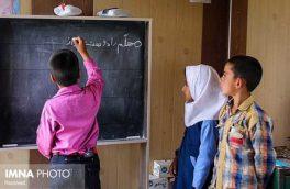 آموزش و پرورش به محتوای آموزشی توجه کند
