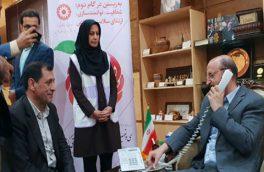 اولین اورژانس اجتماعی شبانه روزی در قزوین راه اندازی شد