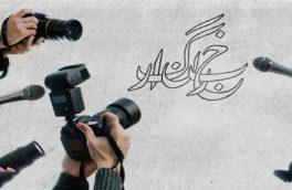 باید استقلال رسانهها حفظ شود