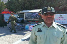 کشف ۲۰ فقره سرقت در خرمآباد