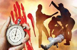 ۱۴ کشته و زخمی در پی نزاع طایفه ای الوان خوزستان
