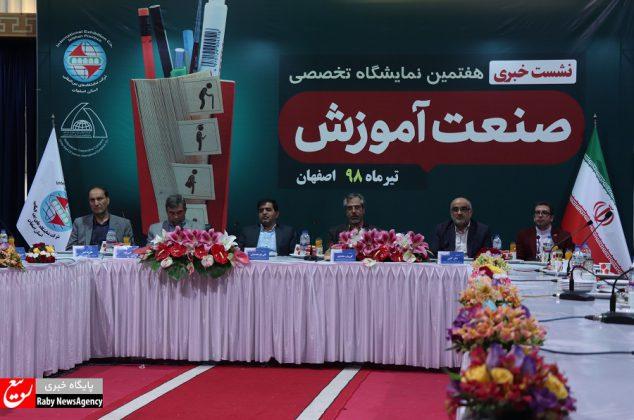 افتتاح هفتمین نمایشگاه صنعت آموزش و یازدهمین نمایشگاه تخصصی صنعت چاپ و بسته بندی در اصفهان
