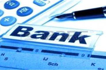کاهش تنگنای مالی بانک ها