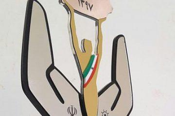 شرکت گاز استان سمنان سرآمد دستگاههای اجرایی استان در رعایت حقوق ارباب رجوع