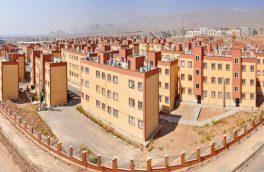 بیش از ۶ هزار واحد سهم استان همدان از سه طرح ملی بخش مسکن