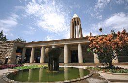 دومین جلسه کمیسیون گردشگری استان همدان برگزار شد