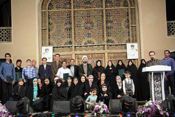 استقبال بینظیرمردم یزد از جشنواره کتابخوانی رضوی