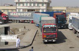 رشد ۸۶ درصدی صادرات از سیستان و بلوچستان