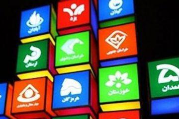 تدوین نظامنامه پژوهشی برنامهای شبکههای استانی