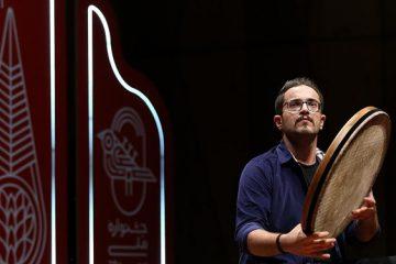 دف نوازان در جشنواره ملی موسیقی جوان نواختند