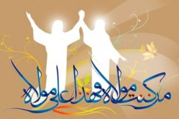 روایت واقعه غدیر توسط ۸۰ راوی اربعین/ ۸۰۰ اجرا در تهران
