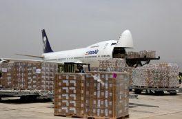 واردات کَره و تخمه آفتاب گردان از طریق گمرک بوشهر!